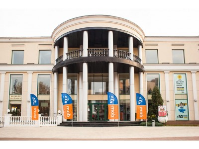 8 всеукраїнська конференція з нерухомості.